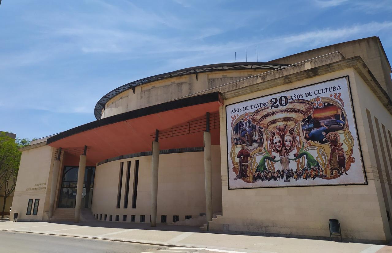 XX Aniversario para el escenario de la cultura en Lepe