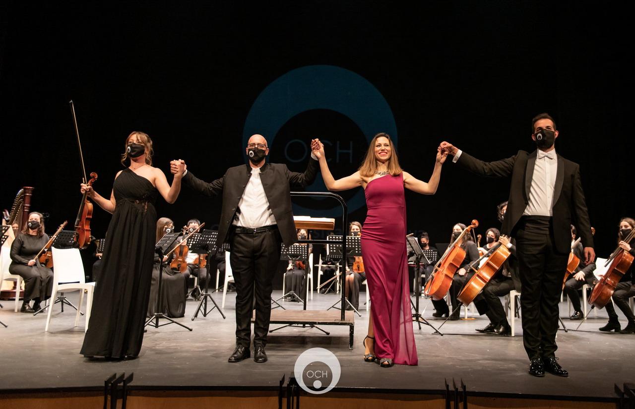 La nueva Orquesta Clásica de Huelva ofrece en Lepe su concierto de presentación